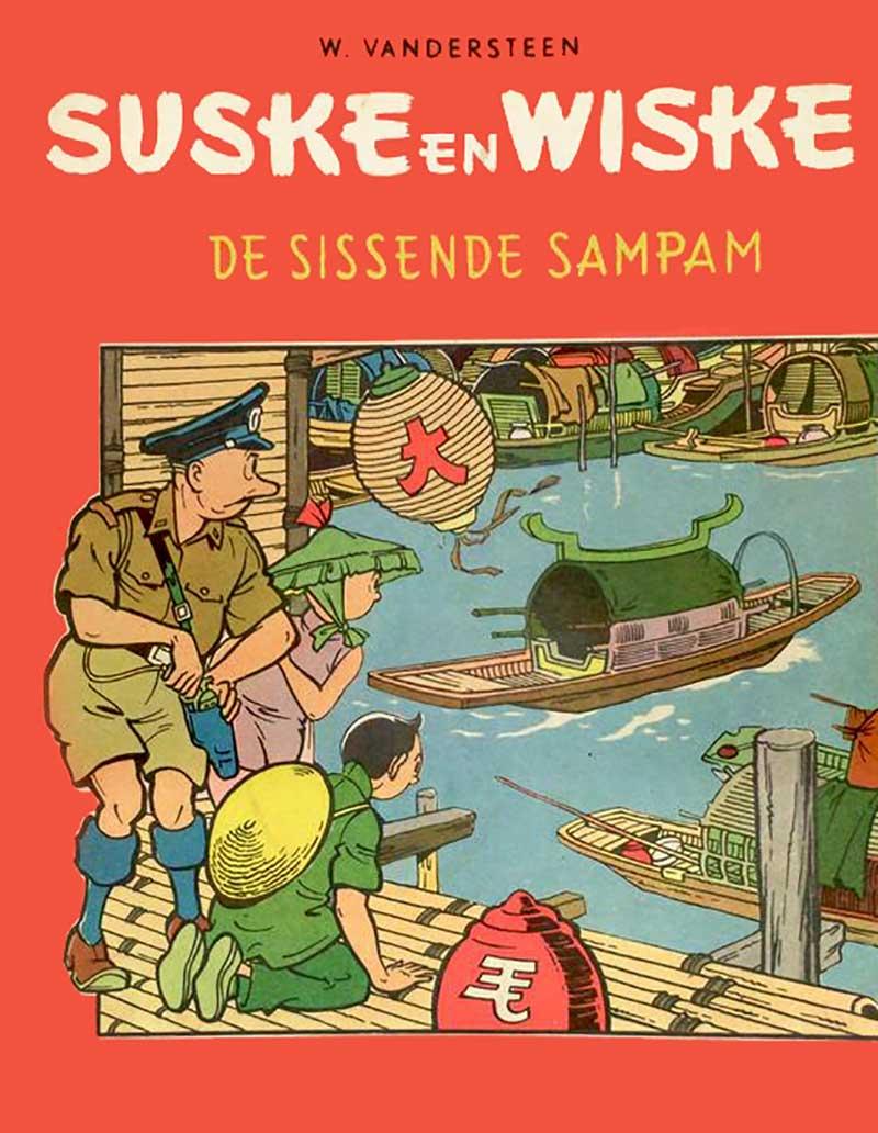 Suske en Wiske - De Sissende Sampan