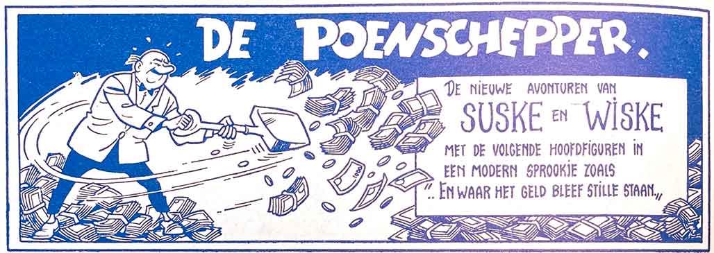 Doneren De Poenschepper Suske en Wiske aankondiging Alle Aankondigingen Willy Vandersteen